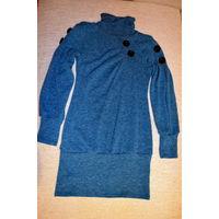 Удлиненный свитер 42 размера.