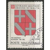 Мальтийский Орден. Гербы Великих Магистров. 1980г. #175.