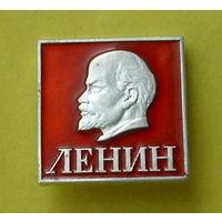 Ленин. 979.