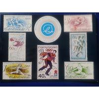 Чехословакия 1973 ПК + СГ марки спорт