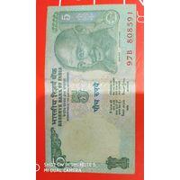 Индия 5 рупий без даты