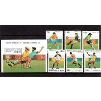 Бенин-1996(Мих.771-776,Бл.15) ** , Спорт, ЧМ-1998 по футболу