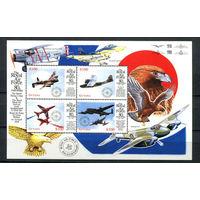 Гайана - 1998 - Авиация [Mi. 6385-6388]- малый лист - 4 марки. MNH.