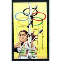 Гвинея - 1995г. - Летние Олимпийские игры - полная серия, MNH [Mi bl. 493] - 1 блок