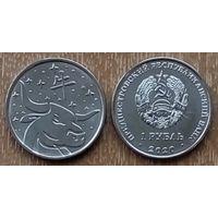 Приднестровье 1 рубль, 2020г. Китайский гороскоп - Год Быка