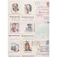 Подборка ХМК СССР, прошедших почту. Поэты и писатели