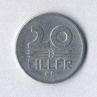 Венгрия, 20 филлеров 1968 г.