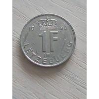 Люксембург 1 франк 1990г.