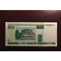 100 рублей 2000 года серия дН (UNC)