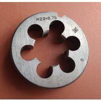 Плашка М20х0,75 (М22х0,75)