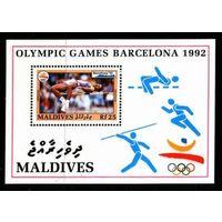 Мальдивы Олимпиада 1992г.