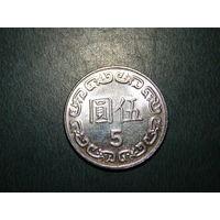 Тайвань 5 юаней (1981-2003)
