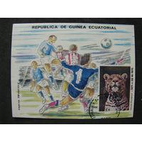 Экваториальная Гвинея 1979 Чемпионат мира по футболу Аргентина 1978