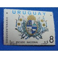 Уругвай 1979 г. Герб.