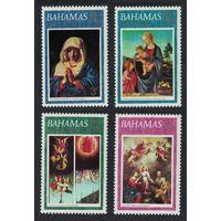 Багамы\р9\ 1973 Рождество Живопись Искусство Картины  MNH
