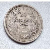 Чили 20 сентаво, 1940 6-2-22