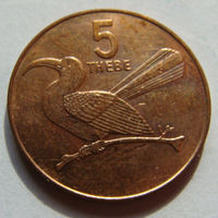 Ботсвана 5 тхебе 1991 г
