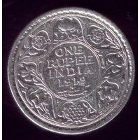 1 Рупия 1919 год Британская Индия