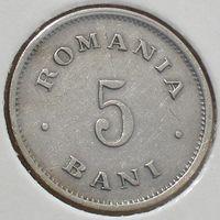 Румыния, 5 бани 1900 года, KM#28