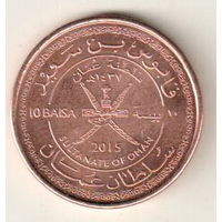 Оман 10 байз 2015 45 лет Султанату Оман