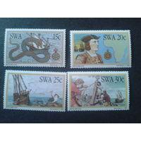 Юго-Западная Африка 1982 Б. Диаз-португальский мореплаватель полная серия