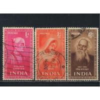 Индия 1952 Мыслители, Р.Тагор