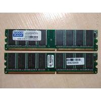 Оперативная память DDR1 PC3200 1GB DDR400 MHz