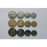 Подборка копеек 1926 года. 12 монет в лоте.