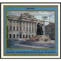 Куба 1973. 500 лет Копернику. Блок гаш.