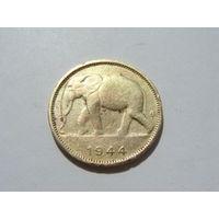 Бельгийское Конго. 1 франк 1944 год KM#26