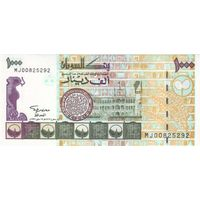 Судан 100 динаров образца 1996 года UNC p59
