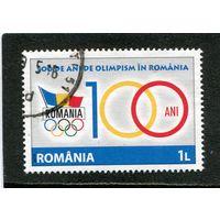 Румыния. 100 лет национального олимпийского комитета