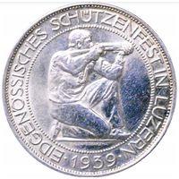 Швейцария 5 франков стрелковый талер 1939 Люцерн. Состояние