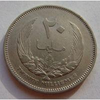 Ливия 20 миллим 1965 г
