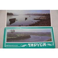 """Набор """"Таруса"""", 1986, 18 открыток (серия """"Памятные места ССР"""")."""