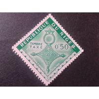Нигер 1962 доплатная марка