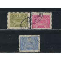 Турция Османская Имп 1913 Новый почтамт Константинополь Стандарт #212,215,216
