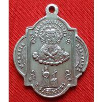 Большой католический медальон. Первая половина 20-ого века