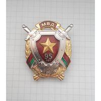 95 лет внутренним войскам МВД