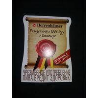 """Этикетка с витрины на пиво""""Herrenhauser"""""""