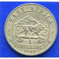 Британская Восточная Африка 1 шиллинг 1949 , Georg VI