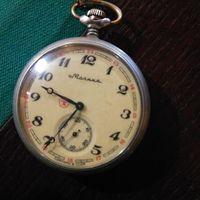 Часы карманные Молния