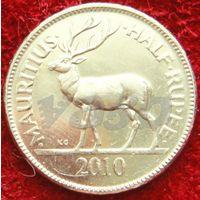 6493:  1/2 рупии 2010 Маврикий