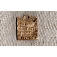 Медальон Чехия Замок Опочно