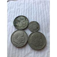 4 монеты СССР