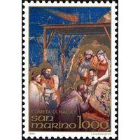 Сан марино 1986 Библейские мотивы | Кометы | Небесные тела | Особые случаи | Фрески ** (РН)