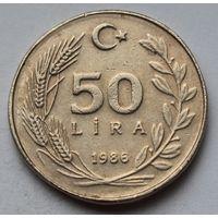 Турция 50 лир, 1986 г.