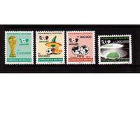 Боливия-1986(Мих.1037-1040) **, Спорт, ЧМ-1986 по футболу