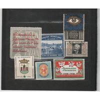 7 непочтовых марок