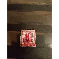 1971 служебные марки для пересылки почты беженцев тип 1 (4-1)